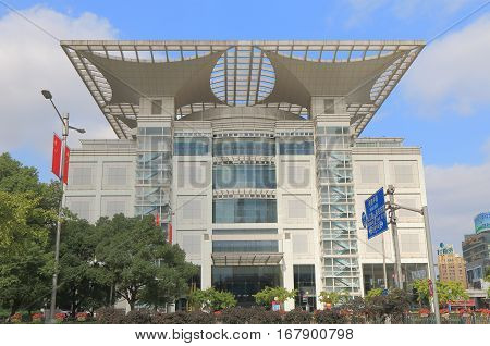 SHANGHAI CHINA - NOVEMBER 1, 2016: Shanghai Urban Planning Exhibition Hall. Shanghai Urban Planning Exhibition Hall shows existing buildings, approved future buildings and development history.