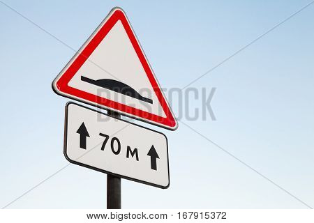 Speed Bump. Warning Road Sign