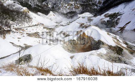 Noboribetsu Onsen Snow Winter Landscape Hell Valley Closeup