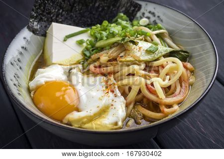 Ramen Soup with Vegetable and Egg in Bowl