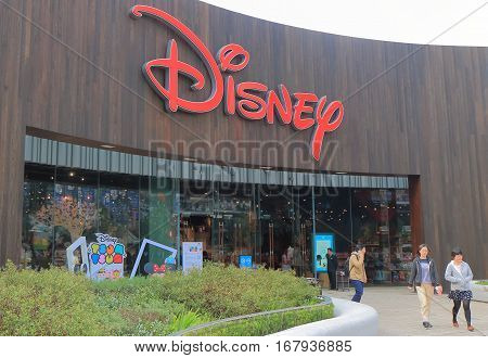 SHANGHAI CHINA - NOVEMBER 1, 2016: Unidentified people visit Disney shop in Pudong.