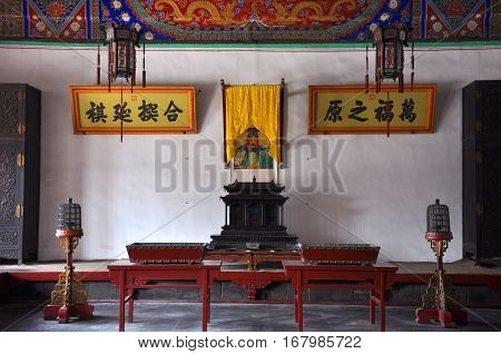 SHENYANG, CHINA - JUL. 26, 2012: Inside view of Qingning Palace in the Shenyang Imperial Palace Mukden Palace, Shenyang, Liaoning, China.  Shenyang Imperial Palace is UNESCO world heritage site.
