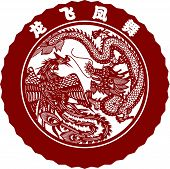 Chinese Paper Cut of Dragon and Phoenix design poster