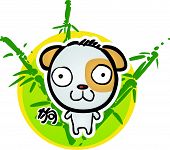 Cartoon Chinese Zodiac - Dog and bamboo background poster