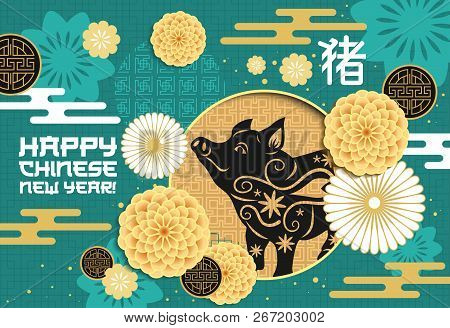 Chinese New Year papercut greeting card of pig and chinese ornament. Vector Chinese pig in paper cut frame with golden coins and hieroglyphs on pattern poster