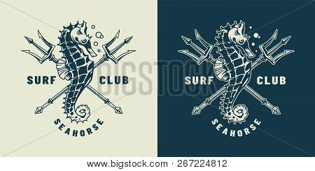 Vintage Monochrome Nautical Logo With Seahorse And Crossed Poseidon Tridents Isolated Vector Illustr