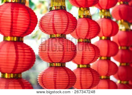 Focus On Red Chinese Lantern. Decorate On The Chinese New Year Festival.