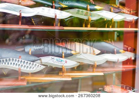 Pokhara, Nepal - July 31, 2018 : Kukri Or Khukuri Knives As Souvenirs In Shop Window In Pokhara Town