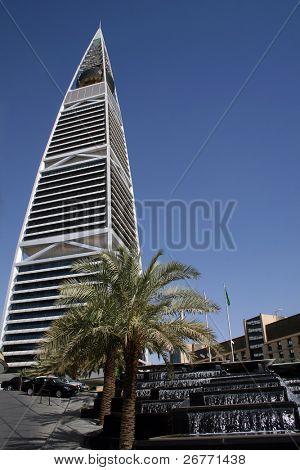 Al Faisaliah tower in Riyadh