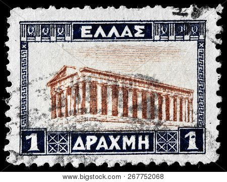 Luga, Russian - June 6, 2018: A Stamp Printed By Greece Shows View Of The Temple Of Hephaestus, Athe