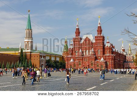 Cow, Russia - September 15, 2018:  View Of The State Historical Museum And The Moscow Kremlin From R