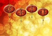Happy Chinese New Year Dragon Good Luck Text on Lanterns with Blurred Bokeh Background Illustration poster