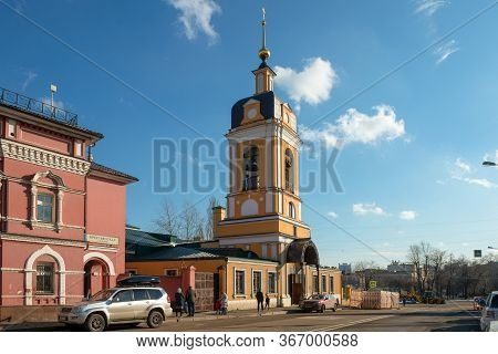 Moscow, Russia - February 22, 2020: Temple Of The Forty Sebaste Martyrs In Spasskaya Sloboda. Street