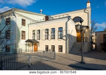 Moscow, Russia - February 22, 2020:memorial Museum Of The Grand Duchess Elizabeth Fedorovna Romanova