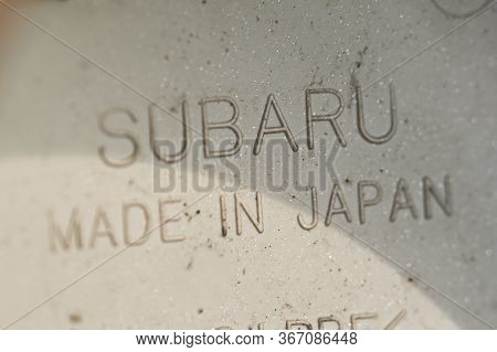 Subaru, Made In Japan-inscription On The Inside Of The Cap Cap From The Original Wheel