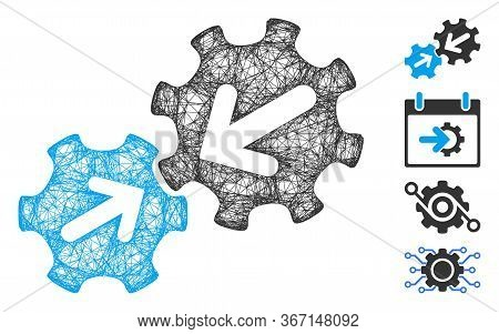 Mesh Integration Web 2d Vector Illustration. Carcass Model Is Created From Integration Flat Icon. Me