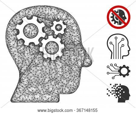 Mesh Intellect Gears Web Icon Vector Illustration. Model Is Based On Intellect Gears Flat Icon. Mesh