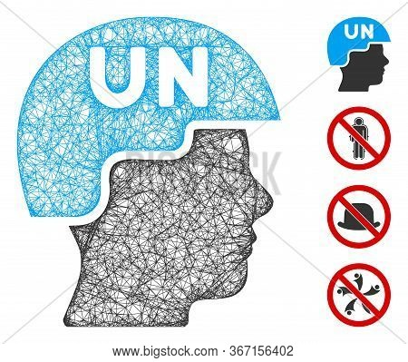 Mesh United Nations Soldier Helmet Web Symbol Vector Illustration. Carcass Model Is Based On United