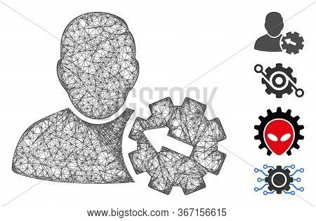 Mesh User Integration Gear Web 2d Vector Illustration. Model Is Based On User Integration Gear Flat