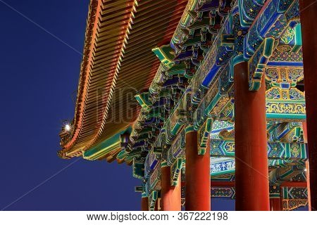 Old Pagoda On Jingshan Hill In Beijing, China