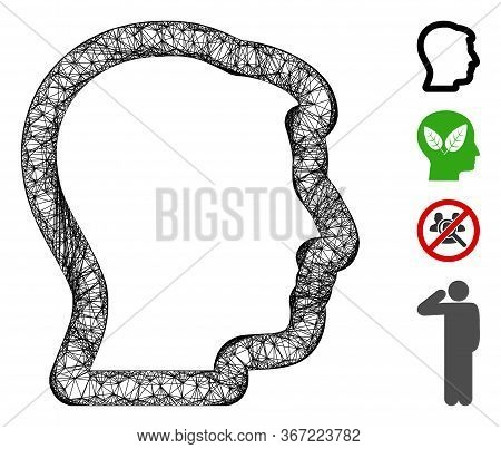 Mesh Head Profile Web 2d Vector Illustration. Carcass Model Is Based On Head Profile Flat Icon. Netw