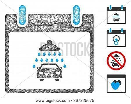 Mesh Car Shower Calendar Day Web Icon Vector Illustration. Model Is Based On Car Shower Calendar Day