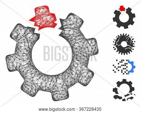 Mesh Broken Cog Web Icon Vector Illustration. Abstraction Is Based On Broken Cog Flat Icon. Mesh For