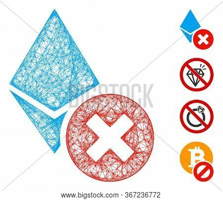 Mesh Wrong Ethereum Crystal Web 2d Vector Illustration. Model Is Based On Wrong Ethereum Crystal Fla