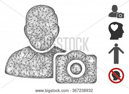 Mesh User Photo Web Symbol Vector Illustration. Carcass Model Is Based On User Photo Flat Icon. Netw
