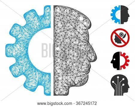 Mesh Android Head Web Icon Vector Illustration. Abstraction Is Based On Android Head Flat Icon. Netw