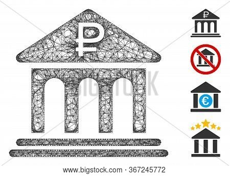 Mesh Rouble Bank Building Web 2d Vector Illustration. Model Is Based On Rouble Bank Building Flat Ic
