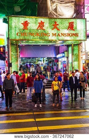 Hong Kong - March 19, 2013: Chungking Mansions Is A Building With Guesthouses, Restaurants, Hostels,