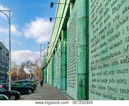 February 18, 2019. Warsaw, Poland. University Library. The Decorations On The Facade Of The Universi