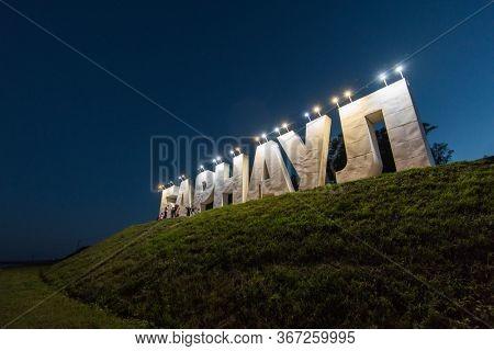 BARNAUL - JUNE, 28 Night photo of Barnaul city, Siberia, Russia in June 28, 2017 in Barnaul , Siberia, Russia