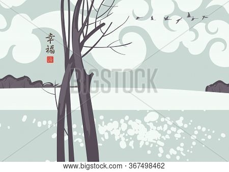 Decorative Landscape In The Style Of Japanese And Chinese Watercolors With A Tree On A River Or Lake