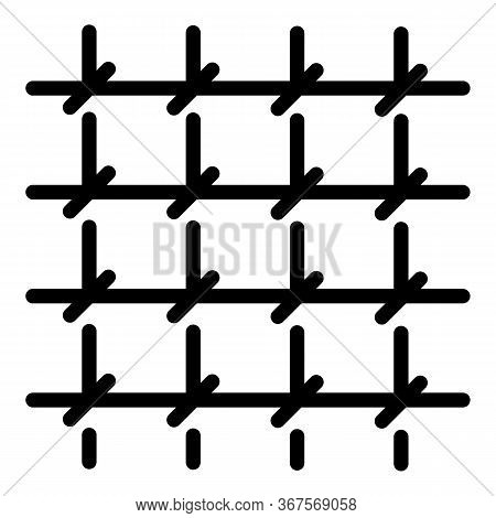Prison Gate Icon. Outline Prison Gate Vector Icon For Web Design Isolated On White Background