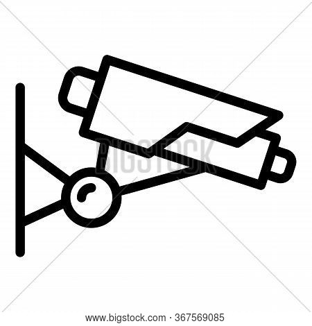 Prison Security Camera Icon. Outline Prison Security Camera Vector Icon For Web Design Isolated On W