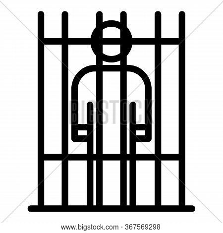 Prison In Gate Icon. Outline Prison In Gate Vector Icon For Web Design Isolated On White Background
