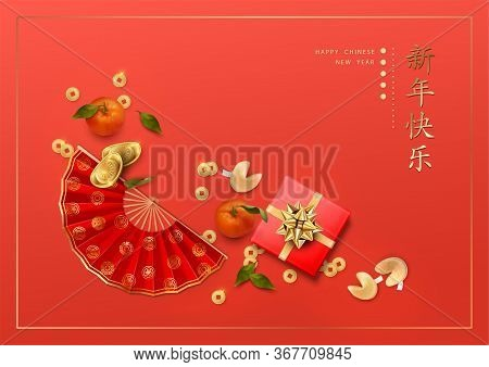 Lunar Chinese New Year Background. Hand Fan, Tangerines, Fortune Cookies And Ingots. Top View Vector