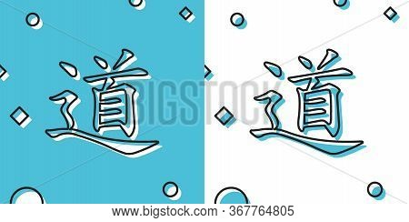 Black Chinese Calligraphy, Translation Dao, Tao, Taoism Icon Isolated On Blue And White Background.