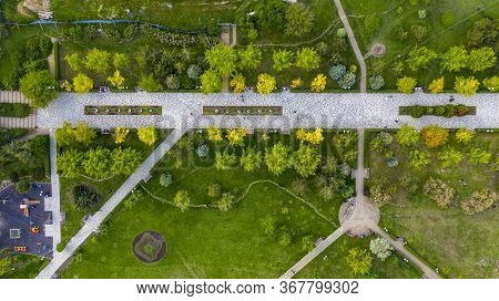 Aerial View Of A Park Alley In The Rostov-on-don, Aerial View Of Grass And Alley In The Park. Natura