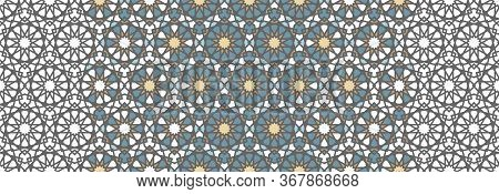 Moroccan, Islamic Color Pattern. Tile Seamless Vector Pattern. Geometric Halftone Border With Color