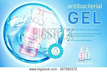 Antibacterial Gel, Liquid Antiseptic Soap Banner Mock Up. Pump Bottle Inside Of Splashing Water Sphe