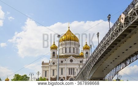 Christ The Savior Cathedral (day), Moscow, Russia.