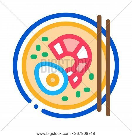 Seafood Plate Icon Vector. Seafood Plate Sign. Color Symbol Illustration