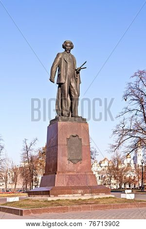 Moscow. Monument To The Painter Repin