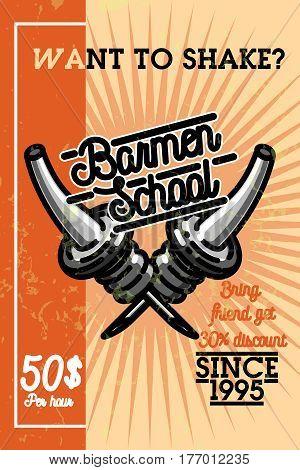 Color vintage barmen school banner. Vector illustration, EPS 10