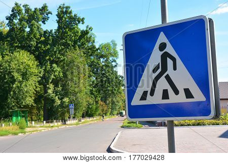 Pedestrian Crosswalk. Crosswalk road sign. Pedestrian Signs Pedestrian Crossing Signs.