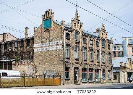 RIGA LATVIA - JULY 18 2015: An old building of a bicycle factory at Riga Latvia.
