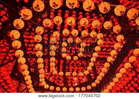 Paper Lanterns At Festival In Taichung, Taiwan